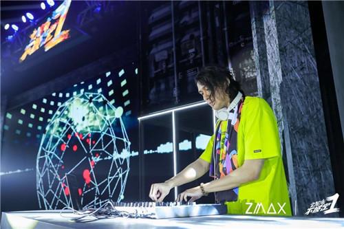 ZMAX周年庆 (5).jpg