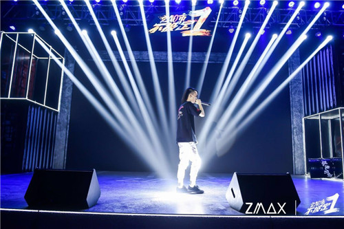 ZMAX周年庆 (8).jpg